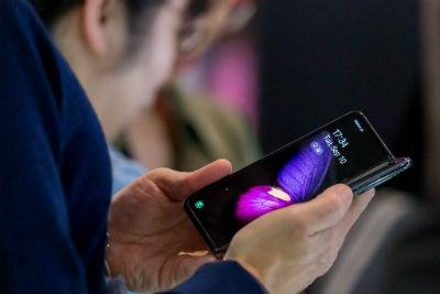 Aspectos innovadores del Samsung Galaxy Fold
